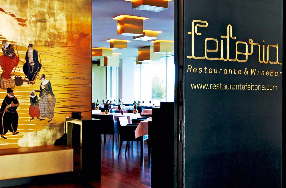 Eingang Feitoria Altis Belém Hotel & Spa